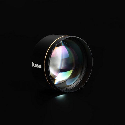 Makro Objektiv